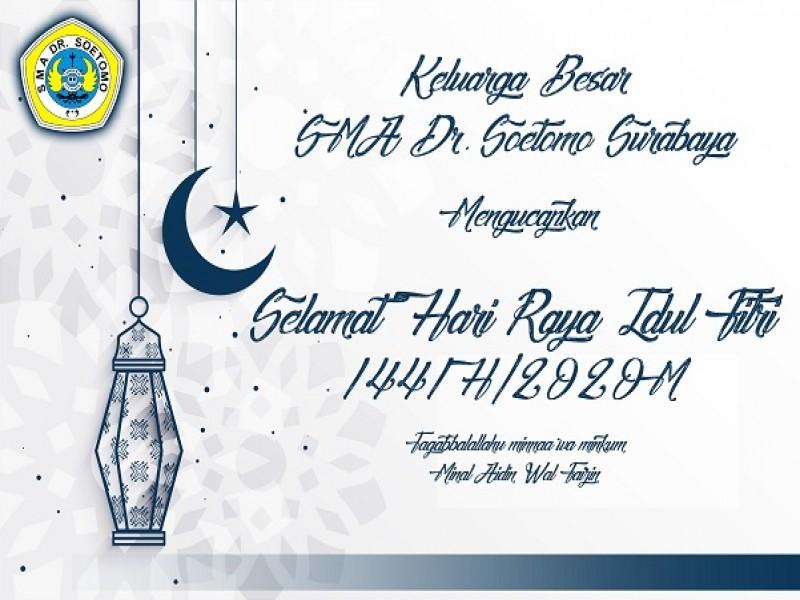 Selamat Hari Raya Idul Fitri 1441 H/2020M